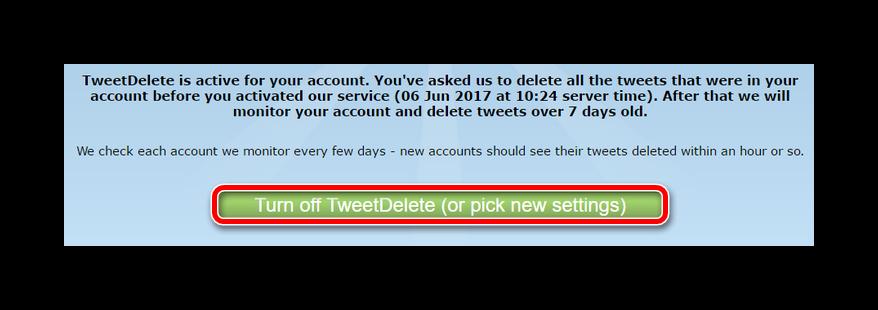 Финальный этап удаления твитов в tweetDelete