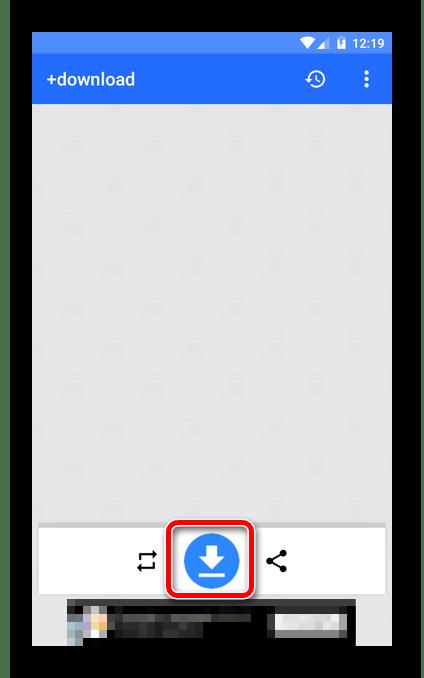 Главная страница приложения +Download 4 Instagram Twitter
