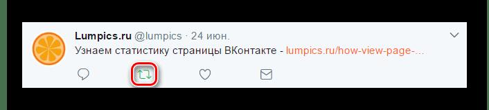 Иконка ретвита в сервисе Twitter