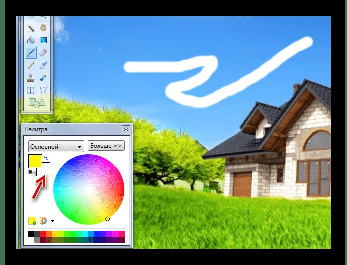 Использование дополнительного цвета в Paint.NET