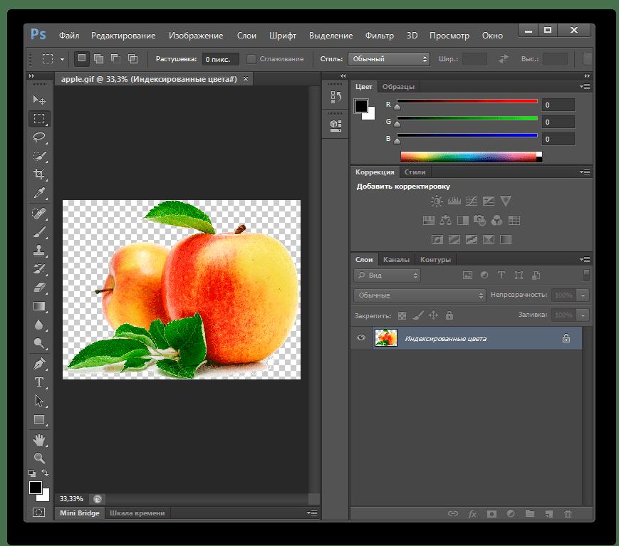 Изобраение GIF открыто в программе Adobe Photoshop