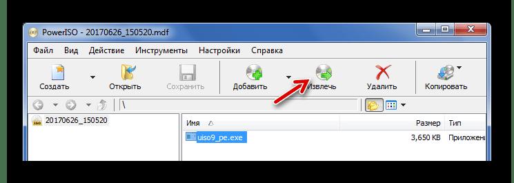 Извлечение файлов из образа в PowerISO