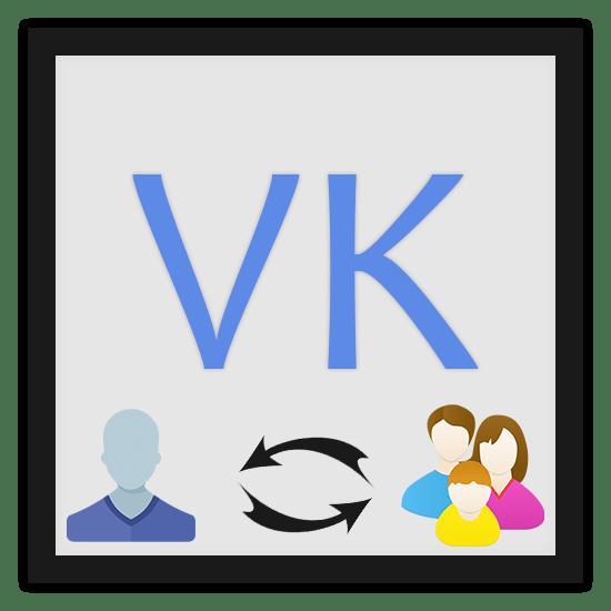 Как изменить семейное положение ВКонтакте