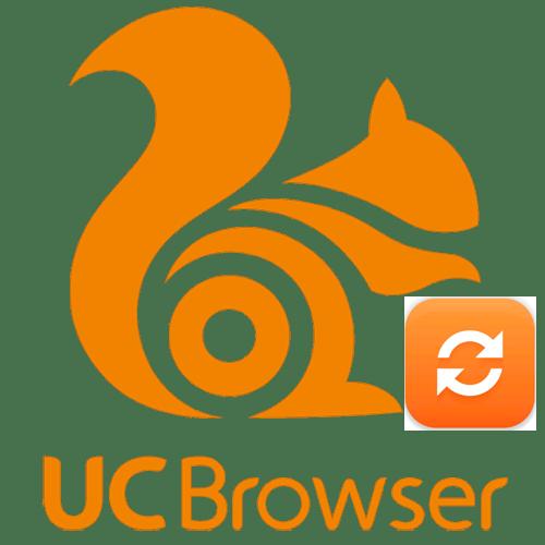 Как обновить UC Browser