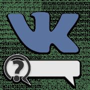 Как отправить пустое сообщение ВКонтакте.