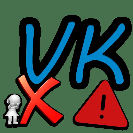 Как пожаловаться на группу ВКонтакте