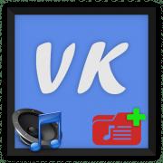 Как создать плейлист ВКонтакте