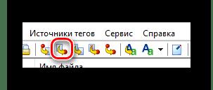 Кнопка перевода имени файла в его тег в Mp3tag