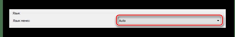 Кнопка смены языка в VLC Media Player