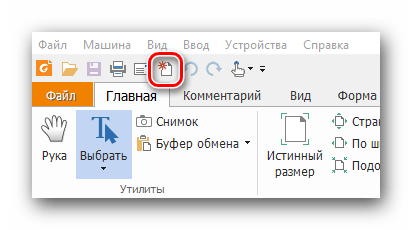 Кнопка создания нового чистого документа PDF
