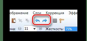 Кнопки Отмена и Возврат в Paint.NET
