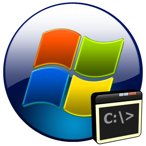 Командная строка в Windows 7