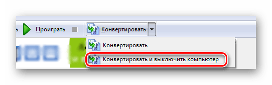 Конвертация и отключение компьютера в Free M4A to MP3 Converter