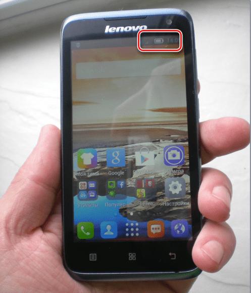 Lenovo A526 батарея заряжена