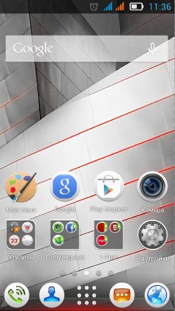 Lenovo A526 главный экран официального Андроид
