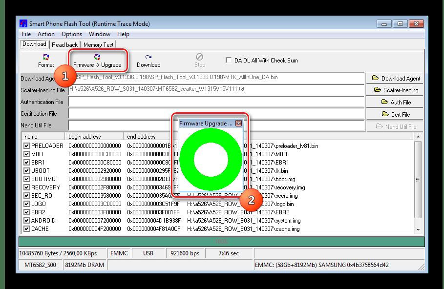 Lenovo A526 прошивка в режиме Firmware Upgrade