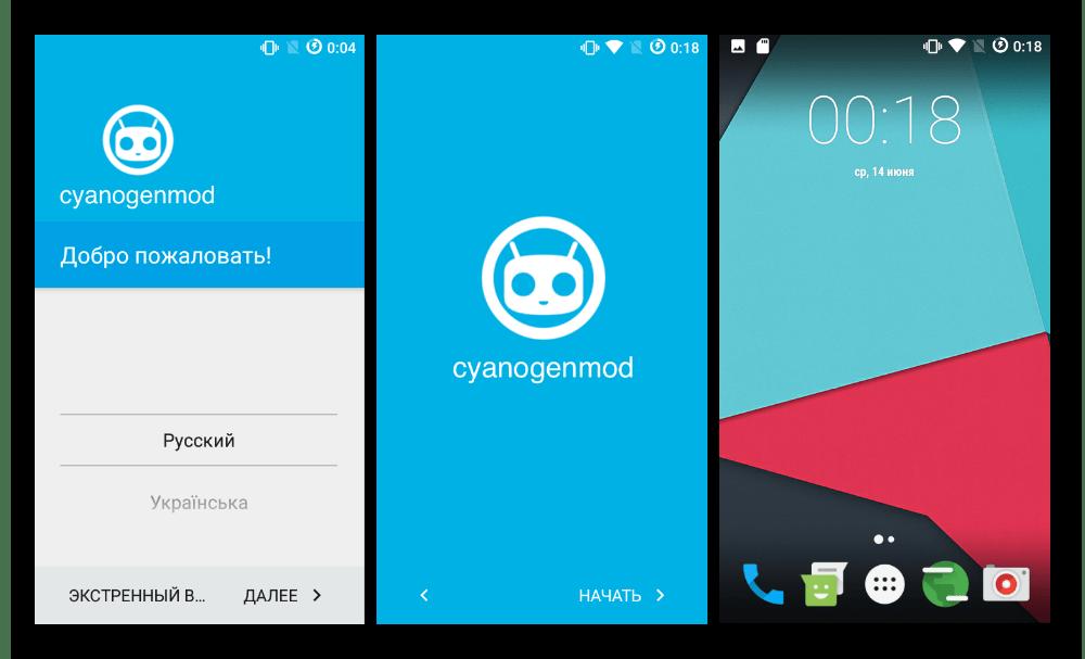 Lenovo A536 CyanogenMod 13 первый запуск