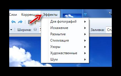 Меню вкладки Эффекты в Paint.NET