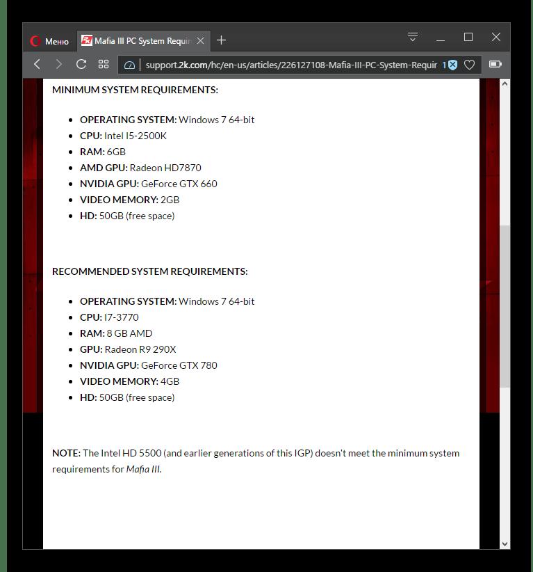 Минимальные и рекомендуемые системные требования для игры Mafia III PC System Requirements на официальном сайте