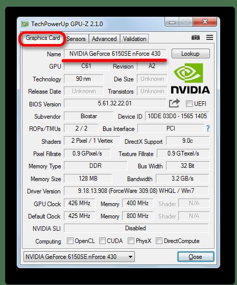Наименование видеокарты в программе GPU-Z