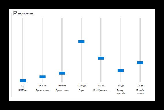 Настройка параметра сжатия аудио в VLC