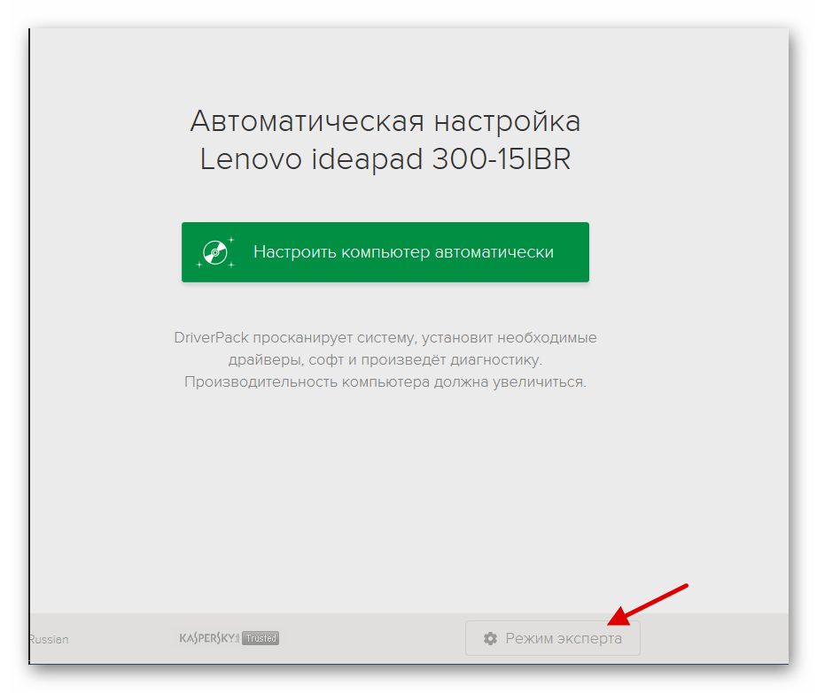 Настройка загрузки драйверов с помощью утилиты DriverPackSolution