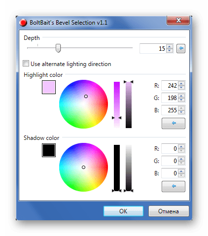 Настройки Bevel Selection в Paint.NET