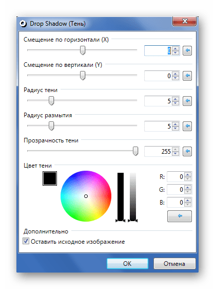Настройки Drop Shadow в Paint.NET