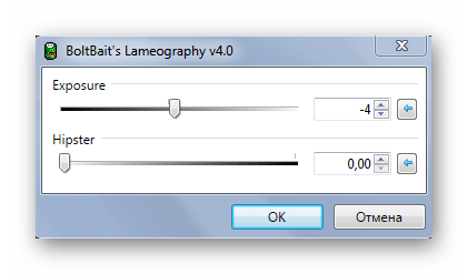 Настройки Lameography в Paint.NET
