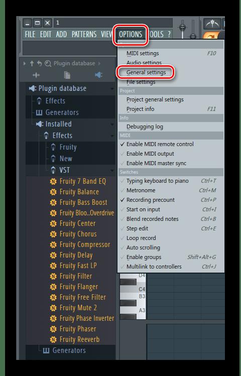 Основные настройки FL Studio
