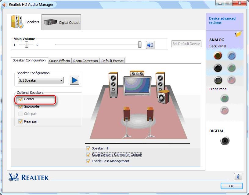 Отключение центрального громкоговорителя Realtek hd