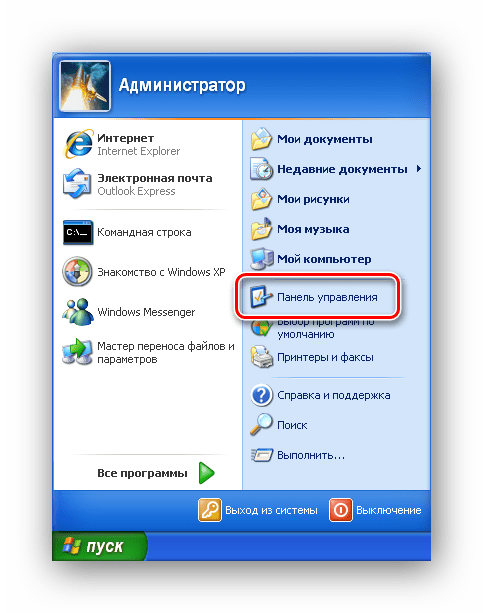 Открываем панель управления в Windows XP