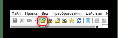 Открываем папку с файлами в Mp3tag