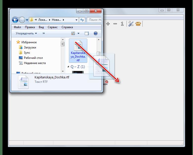 Отркрытие файла RTF путем его перетаскивания из Проводника Windows в окно Universal Viewer
