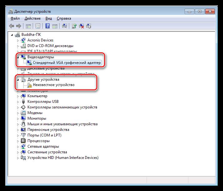 Отсутствие графического адаптера в Диспетчере устройств и добавление неизвестного устройства в Windows