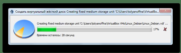 Ожидание_окончания_процесса_создания_виртуального_жесткого_диска_VirtualBox_Debian