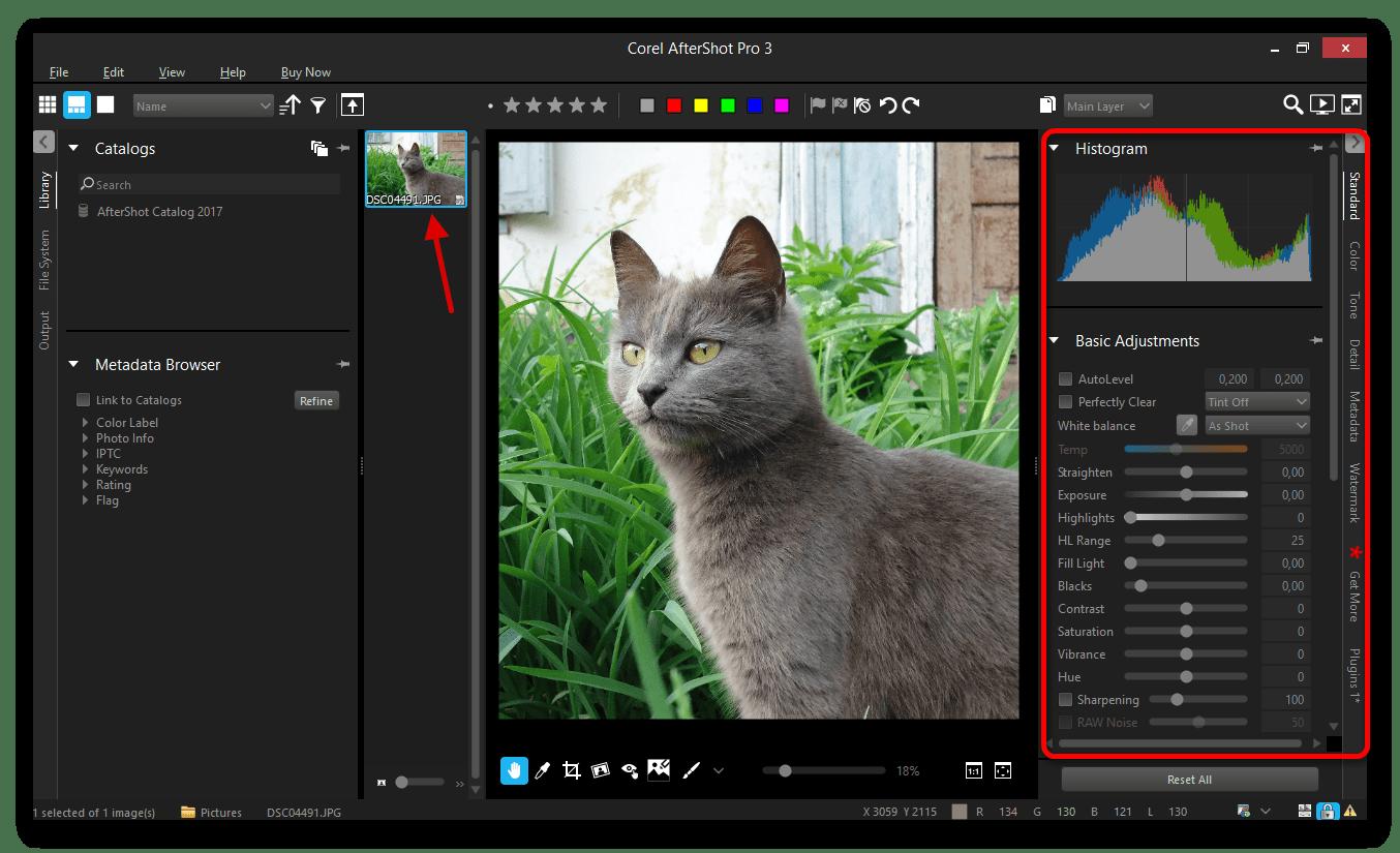 Панель инструментов в программе Corel AfterShot Pro