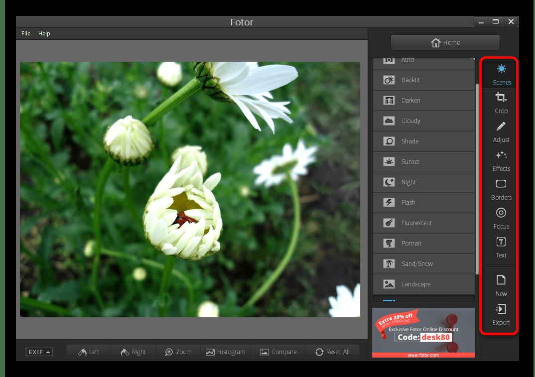 Панель инструментов в программе Fotor