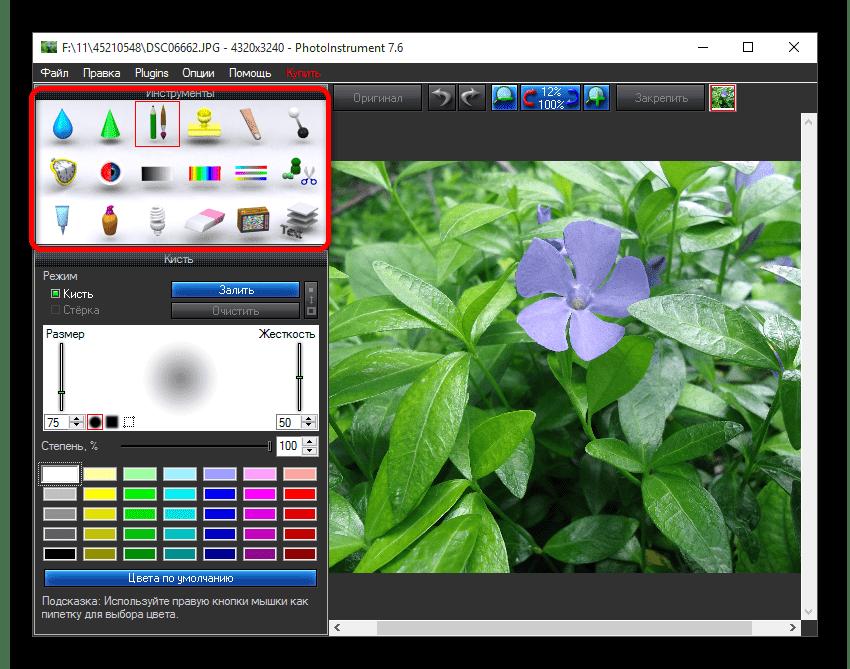 Панель инструментов в программе PhotoInstrument