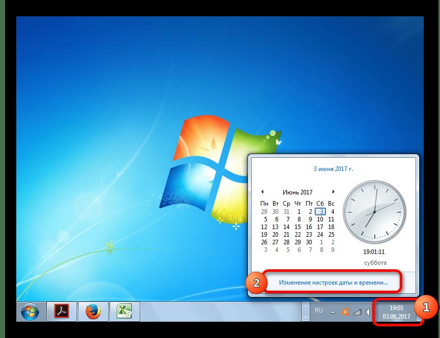Переход к изменению настроек даты и времени в Windows 7