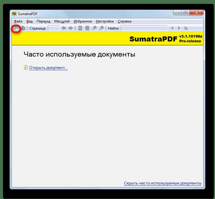 Переход к открытию документа CHM через кнопку на панели инструментов в программе SumatraPDF