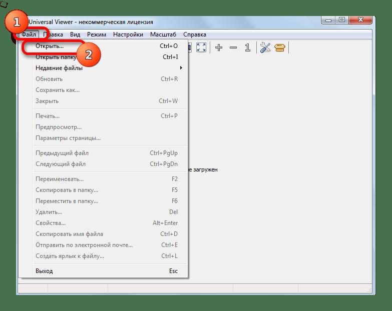 Переход к открытию документа CHM через верхнее горизонтальное меню в программе Universal Viewer