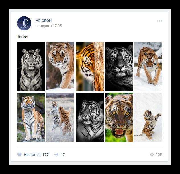Переход к полноэкранному просмотру скачиваемого изображения ВКонтакте