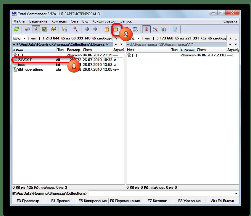Переход к распаковке файлов в Total Commander