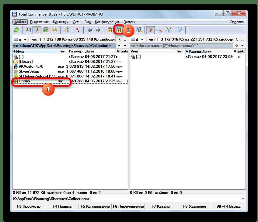Переход к распаковке файлов в программе Total Commander