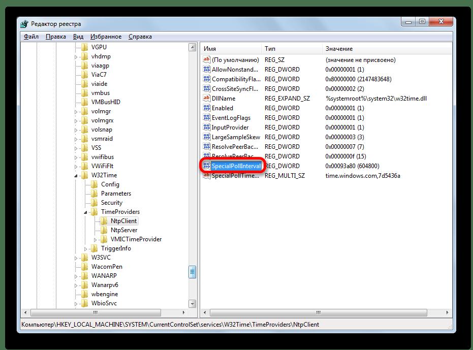 Переход к редактированию параметра SpecialPollInterval подраздела NtpClient в окне редактора системного реестра в Windows 7
