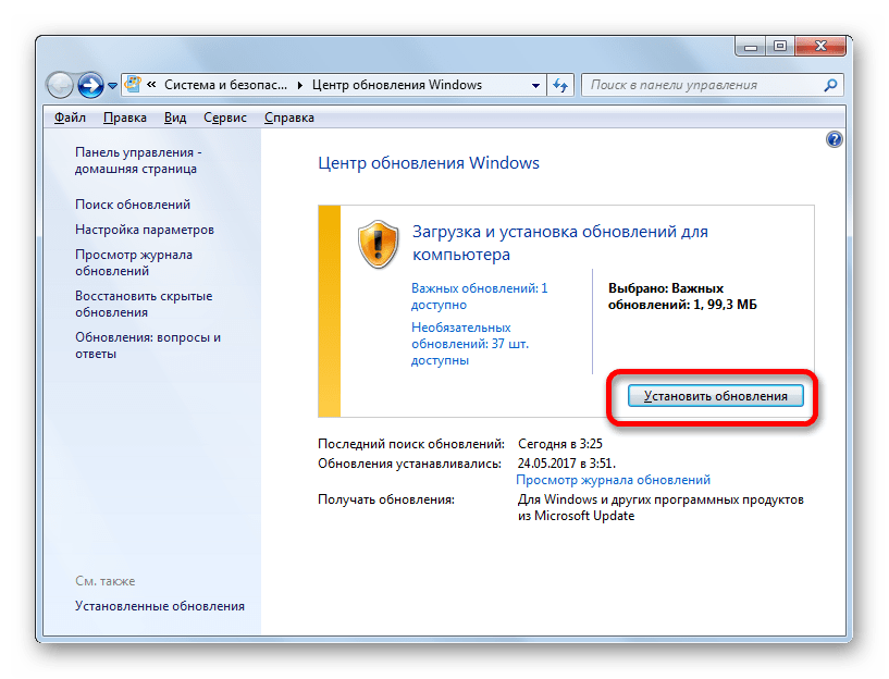 Переход к установке обновлений в окне Центра обновления в Windows 7