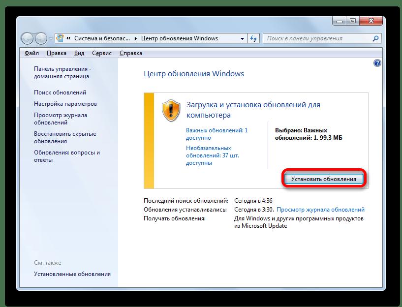 Процесс загрузке обновлений обновлений в окне Центра обновления в Windows 7