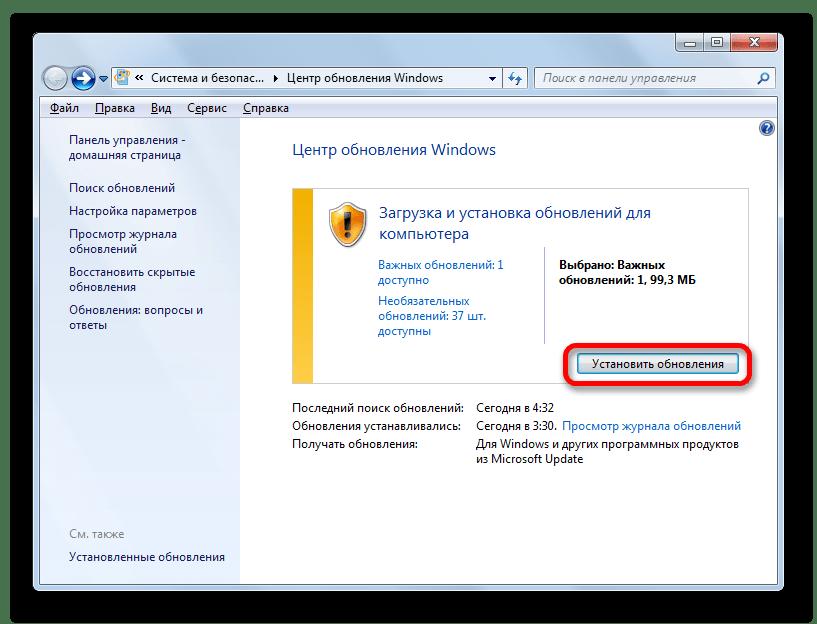 Переход к загрузке обновлений в окне Центра обновления в операционной системе Windows 7