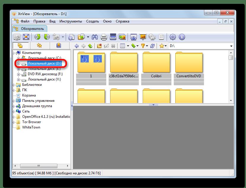 Переход на логический диск размещения видео в программе XnView